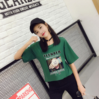 Loose short-sleeved female New style compassionate shirt (KC20 dark green)