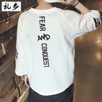 Loose youth three-quarter-length sleeve short sleeved half-sleeve shirt T-shirt (515 three-quarter-length sleeve white) (515 three-quarter-length sleeve white)