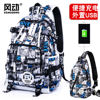 Male High School Students men backpack junior high school students school bag (Blue NYC upgraded version of [to send NYC chest pack])