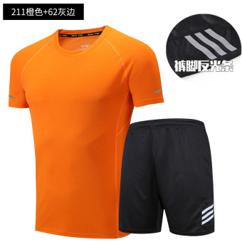 Male summer thin running fitness clothes (211 orange + 62 black gray edge) (211 orange + 62 black gray edge)