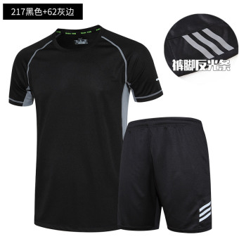 Male summer thin running fitness clothes (217 black + 62 black gray edge) (217 black + 62 black gray edge)