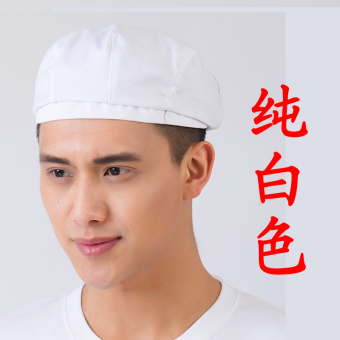 Men and women Chef work hat chef hat (Pure White)