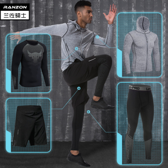 Men's Fitness room running quick-drying fitness clothes (T602 + 721 + 311 + 821 four sets)