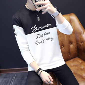 Men's Korean-style Fashionable Slim Fit Long Sleeve Shirt (English on the black under the white)