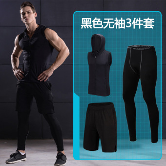 Men's Running Training Short Sleeve Quick Dry 3-piece Set (Black)