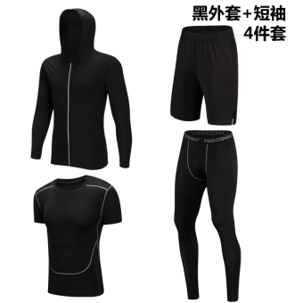 Men's Running Training Short Sleeve Quick Dry 3-piece Set (Black coat + short sleeved 4 sets)