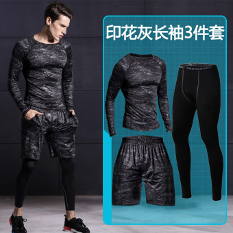 Men's Running Training Short Sleeve Quick Dry 3-piece Set (Printed gray long-sleeved 3 piece)