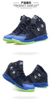 Men's Basketball Shoes Professional Rubber Basketball Shoes (blue)