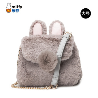 Miffy cute plush female New style women's bag (Soft Meng gray large)