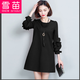 MM spring New style length sleeves loose a word skirt dress (Black)
