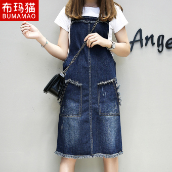 Mm xxxxxl Plus-sized long section denim strap dress