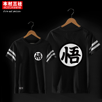 Mucunsanshe men's cotton short sleeved round neck Teenager T-shirt (Black parallel bars-01 Wu Kong) (Black parallel bars-01 Wu Kong)