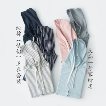 MUJI cotton zip I home clothes (Dark blue color/men)