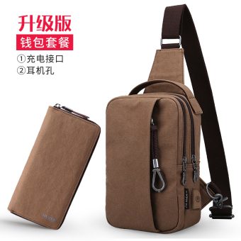 MUZEE Korean-style men's messenger bag chest pack (Light coffee color [charging models package])