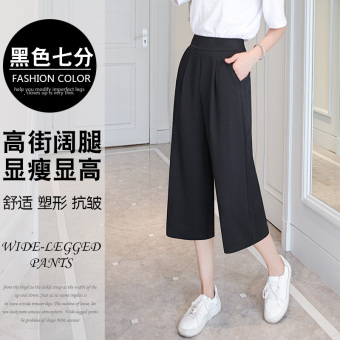 Nan Ji Ren Korean-style chiffon female autumn wide leg pants (Capri wide leg pants)