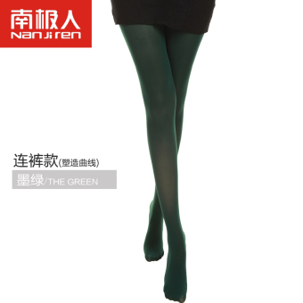 Nan Ji Ren Swan Velvet black anti-hook sexy leggings pantyhose (Pantyhose dark green)