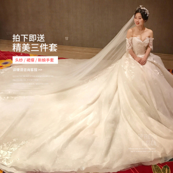 New style bride long trailing wedding veil dress (White tail section)