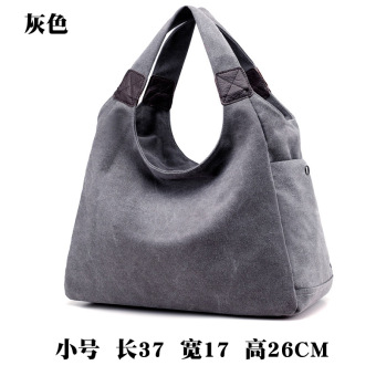 New Style Large Capacity Jianyue shoulder bag women's bag (Small gray (New monochrome))