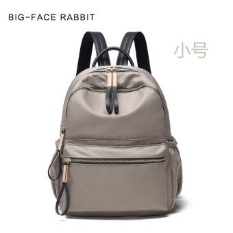 New style nylon Oxford Cloth shoulder bag (Brown gray small (autumn new color))