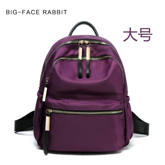 New style nylon Oxford Cloth shoulder bag (Purple large)