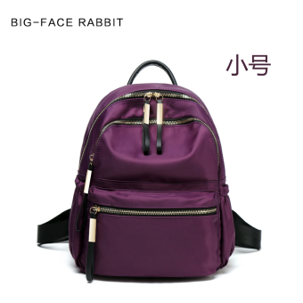 New style nylon Oxford Cloth shoulder bag (Purple small)
