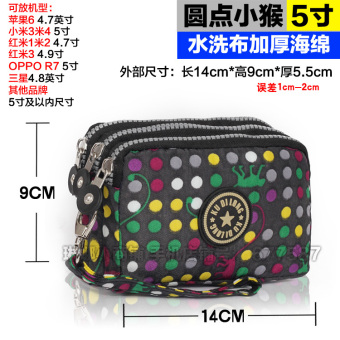 Origional three layer purse (Dotted small monkey 5-inch)