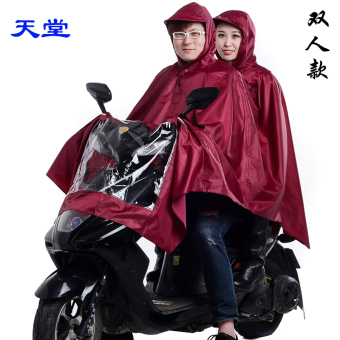 Paradise motorcycle poncho double raincoat electric car Fabric (Double sauce Hong) (Double sauce Hong)
