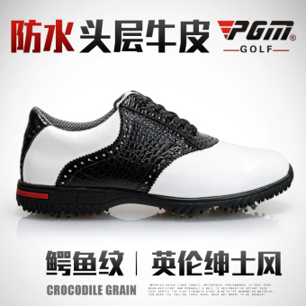 PGM men's crocodile pattern leather shoes GOLF shoes (Black [to send shoe bag, color random])