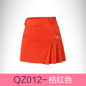 PGM New style women's zip skirt divided skirt (Orange)