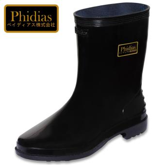 Phidias Men's Rain Boots 105 (Black)