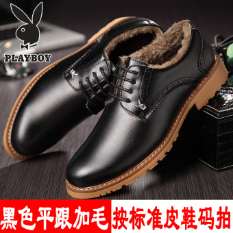 PLAYBOY casual leather business lace cotton leather shoes men's leather shoes (Black with flat plus wool)