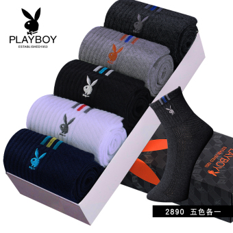 PLAYBOY cotton tube deodorizing athletic socks long socks (2890 colored each)