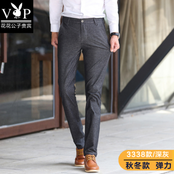 PLAYBOY Korean-style men Slim fit straight Pants pants (Dark gray color)