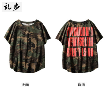 Popular brand street camouflage short sleeved men T-shirt