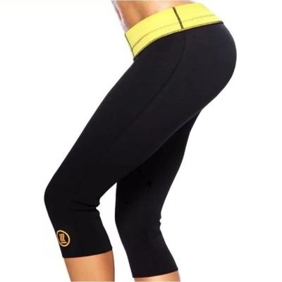 Product details of Hot Shapers Women's Shapewear Pants Price Philippines