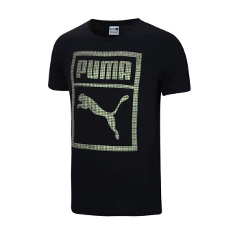 Puma counter men's sports clothing (Black 57392701)