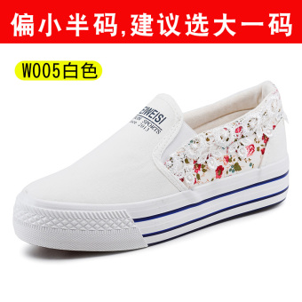 Qiwei Si female autumn a pedal thick bottomed small white shoes white canvas shoes (W005 white)