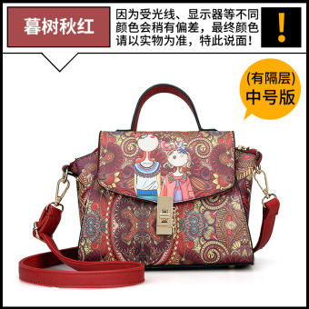 Sen Department women's printed sling bag Crossbody Bag bag (Red) (Red)
