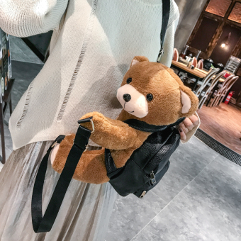 SHININGSTAR cute plush female New style bag backpack (ULTRAGROW Small Bear)