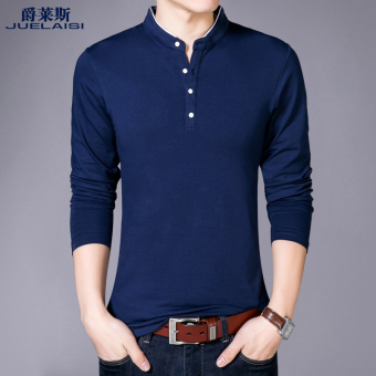 Simple Solid color men small base shirt T-shirt (Blue)