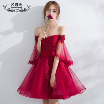 Slimming New style dress wedding dress (Wine red color) (Wine red color)
