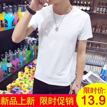 Solid color summer men's V-neck T-shirt (Blank white (limited time 13.9 yuan))