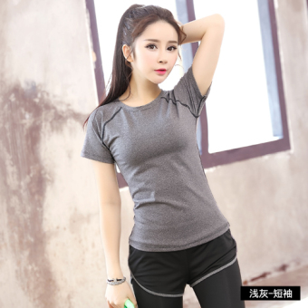 Sports summer slimming slim fit yoga clothes Top (Light gray-short sleeved) (Light gray-short sleeved)