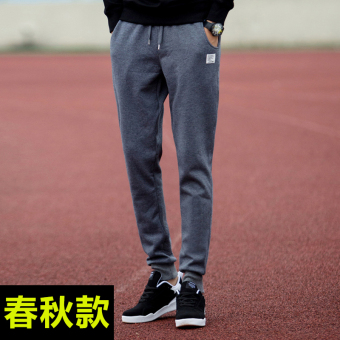 Spring and Autumn men pants athletic pants (Dark gray color)