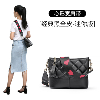 Star Korean-style free New style chain stray bag women's bag (Wide shoulder strap classic black mini version)