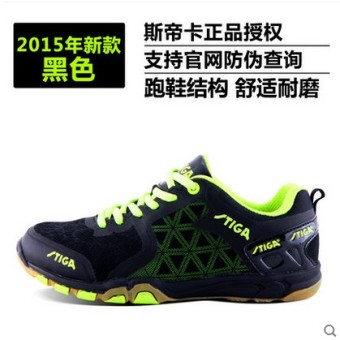 Stiga cs-2621/cs2611 genuine men and women table tennis ball shoes (CS-2611 black)