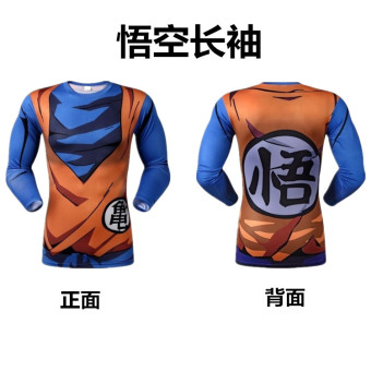 Stretch quick-drying breathable cool sports Top T-shirt (Wu Kong long-sleeved) (Wu Kong long-sleeved)