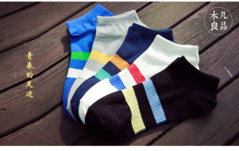 Stylish guy's cotton men spring and summer short socks no-show socks (Dark blue color)