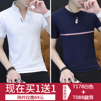 Stylish v-neck summer polo shirt New style T-shirt (T178 white + T088 dark blue)