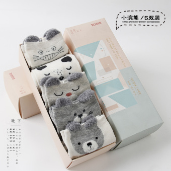 Sweet cotton girl's socks Qiudong socks (5 double loaded (COATI))